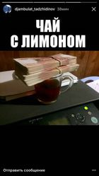 Касанет спецстрой ООО